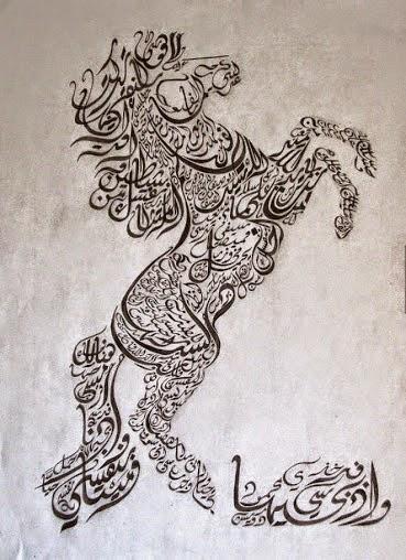 Susuk jaran goyang ajian jaran goyang stopboris Image collections